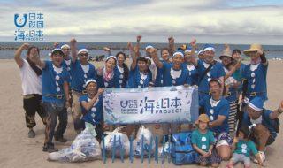 新潟県-A09-s1