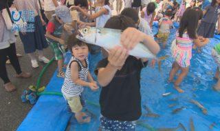 新潟県-A10-浜で遊ぼうs3