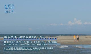 新潟県-A28-S-s1