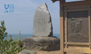 新潟県-A24-s2