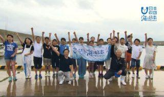 新潟県-B03-s03