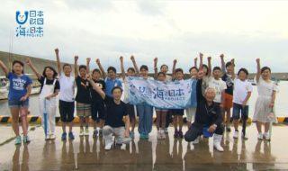新潟県A08-s03