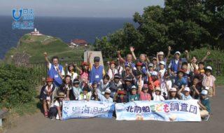 新潟県-A18-s03