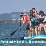 新潟県A26-s02