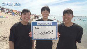 新潟県-A07-s02