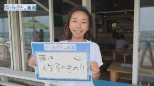 新潟県-A07-s03