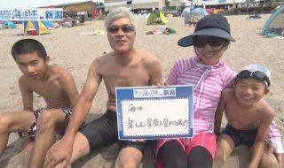 新潟県-B04-s02