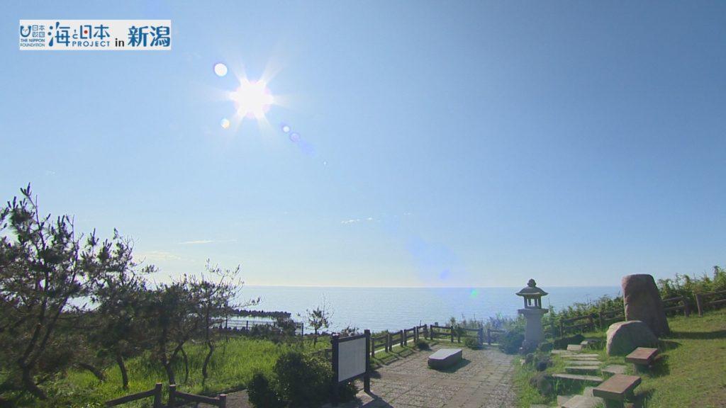 海と日本PROJECT in 新潟