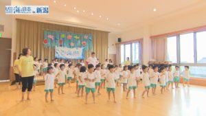 新潟県-A20-s01