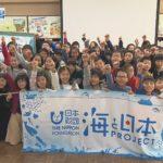 新潟県-A30-s04