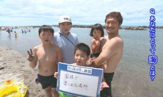 新潟県-B03-s01