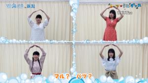 サムネ【うみダンス】RYUTist