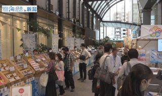 新潟県-A21-S03