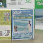 新潟県-A32-S01